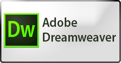 adobe dreamweaver futureplus