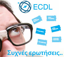 ecdl-office-faq-futureplus-module